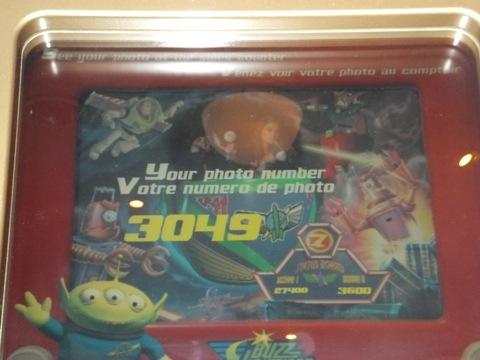 20110916-073508.jpg